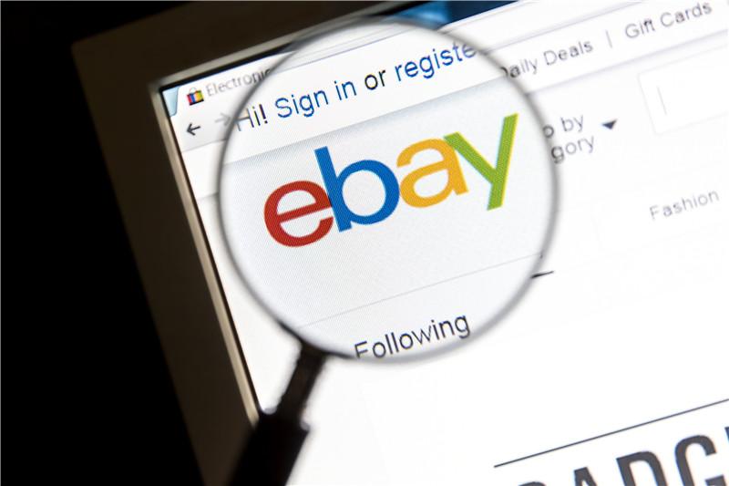 eBay运营技巧