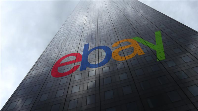 eBay卖家
