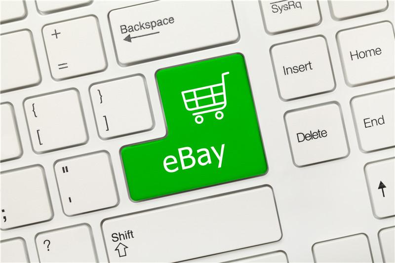 eBay 2020年选品趋势分析