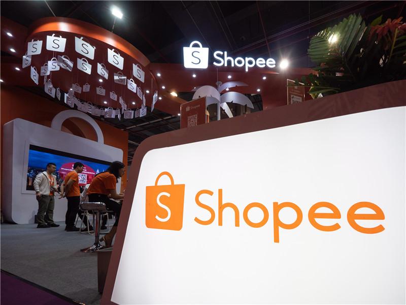 shopee店铺运营规划
