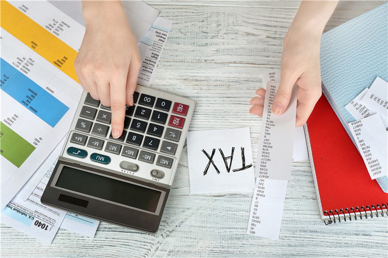 跨境电商的税款计算公式