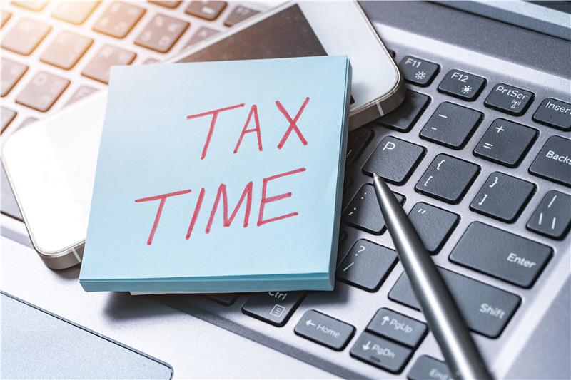 如何办理出口退税