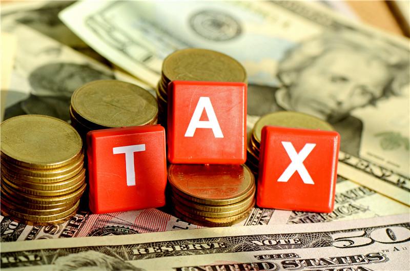 2020年跨境税收新政策一览