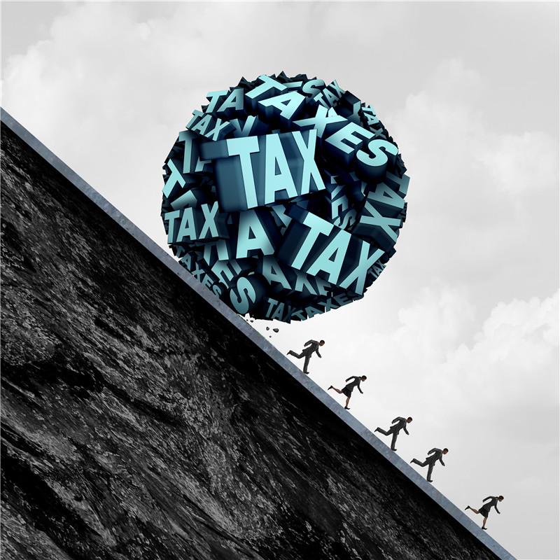 企业出口退税
