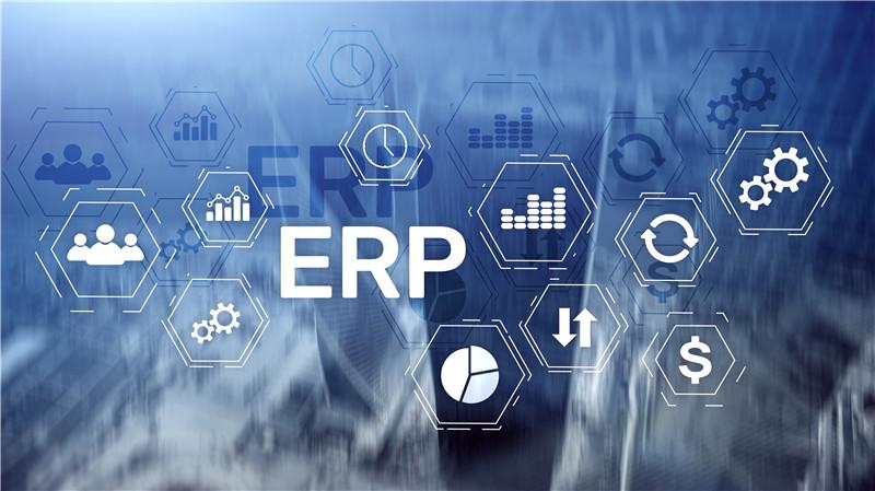 跨境电商ERP是什么